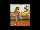 «День открытых дверей - 2012» под музыку просто просто  - Мы маленькие Звезды!!!!! . Picrolla